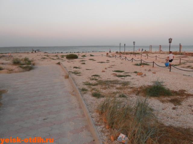 ейская коса парк пляжи
