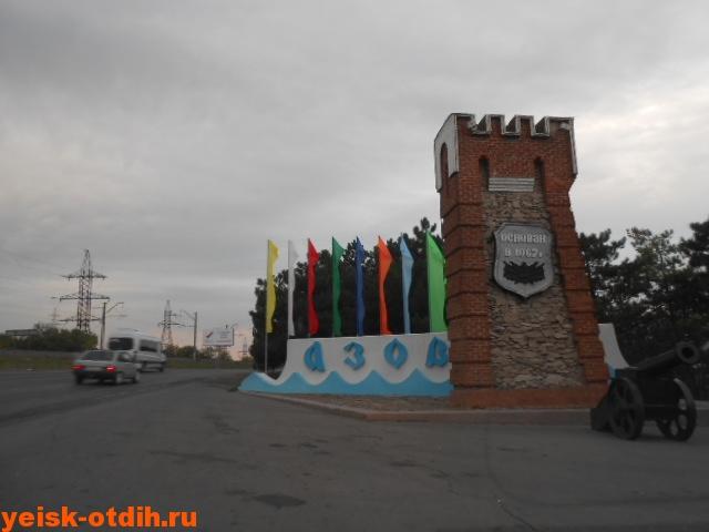 достопримечательности Азова