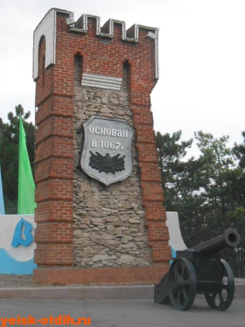 экскусия в Азов из Ейска
