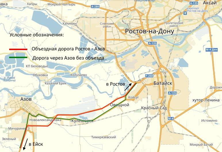 Объездная дорога Ростов Азов