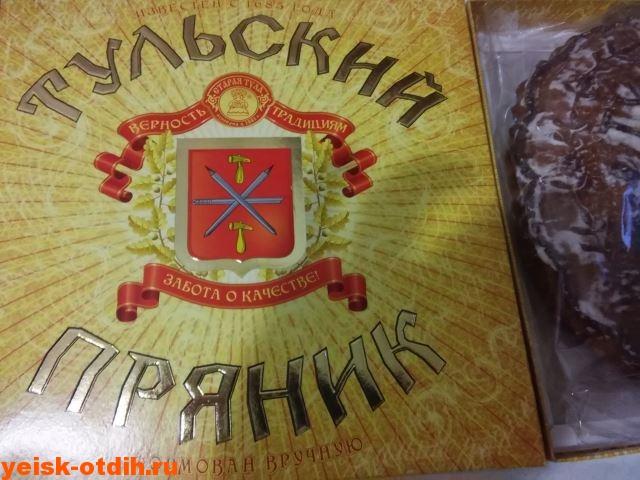 otzyiv-o-mini-gostinitse-u-azovskogo-morya-eysk