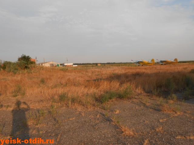 аэродром сельскохозяйственной авиации