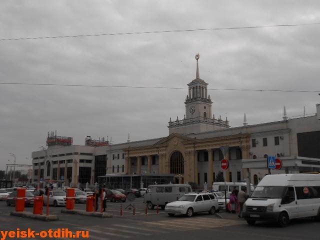 Краснодар 1
