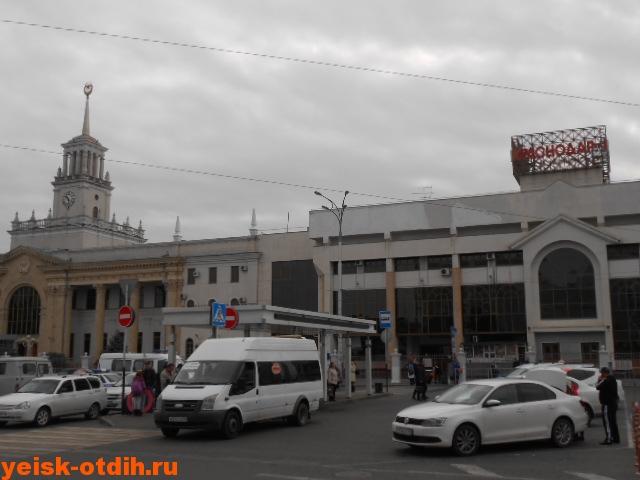 вокзал Краснодар