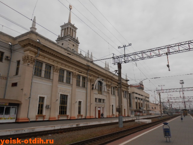 Перрон вокзал Краснодар