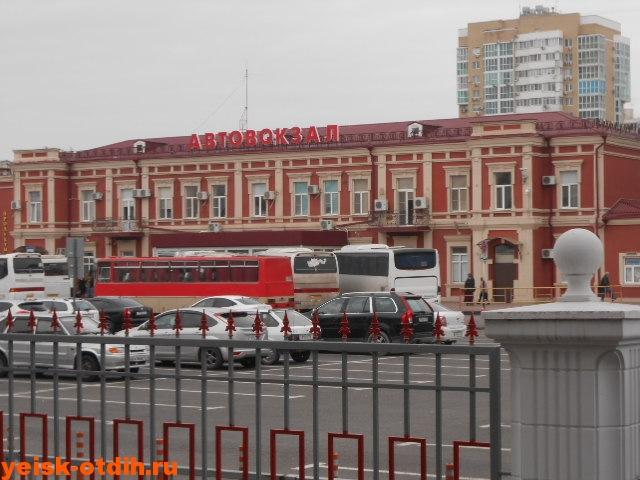 автовокзал автостанция краснодар