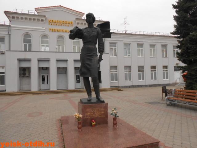 евдокия бершанская