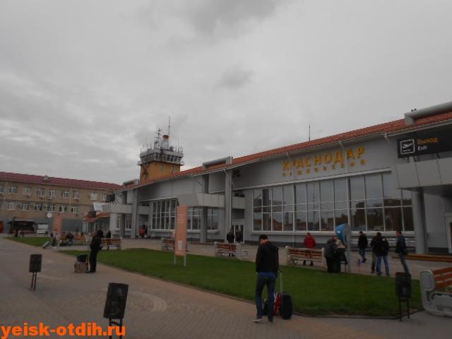 аэропорт краснодара